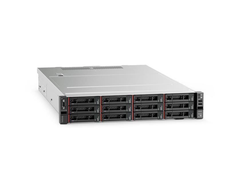 Lenovo ThinkSystem SR590 7